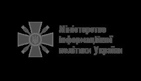 Міністерство інформаційної політики